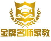2019年全国普通高校统一招生考试报名即将结束