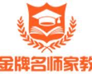2018年小升初公办学校第二批次及市直管学校随机派位录取学生报到须知