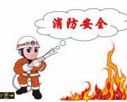 成都市校外培训机构消防安全管理培训会召开