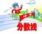 2018成都七中高新校区面向简阳市中考统招线:698.6分